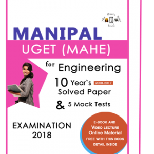 10 Solved Papers and 5 Mock Tests for Manipal UGET (MAHE) Engineering