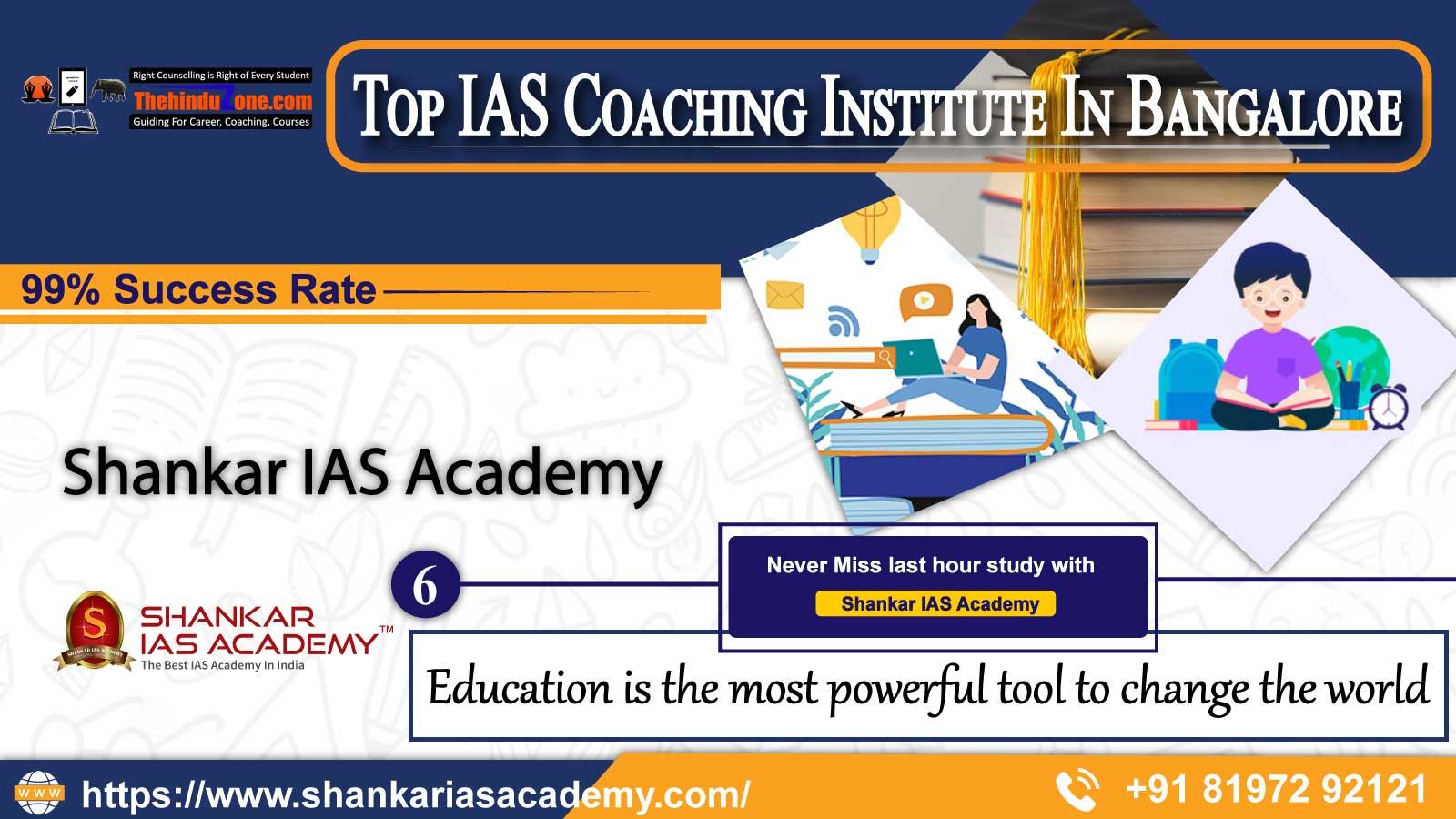 Shankar IAS Coaching In Banaglore