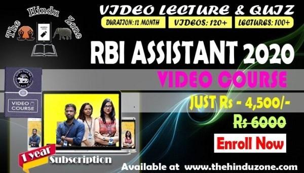 RBI-Assistabt-Video