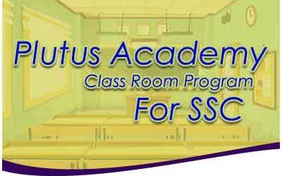 Plutus Academy Class Room Program SSC