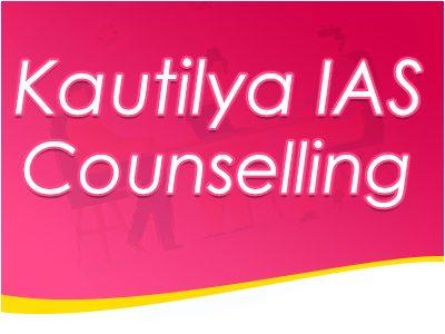 Kautilya IAS Counseling