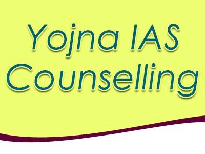 Yojna IAS Counseling