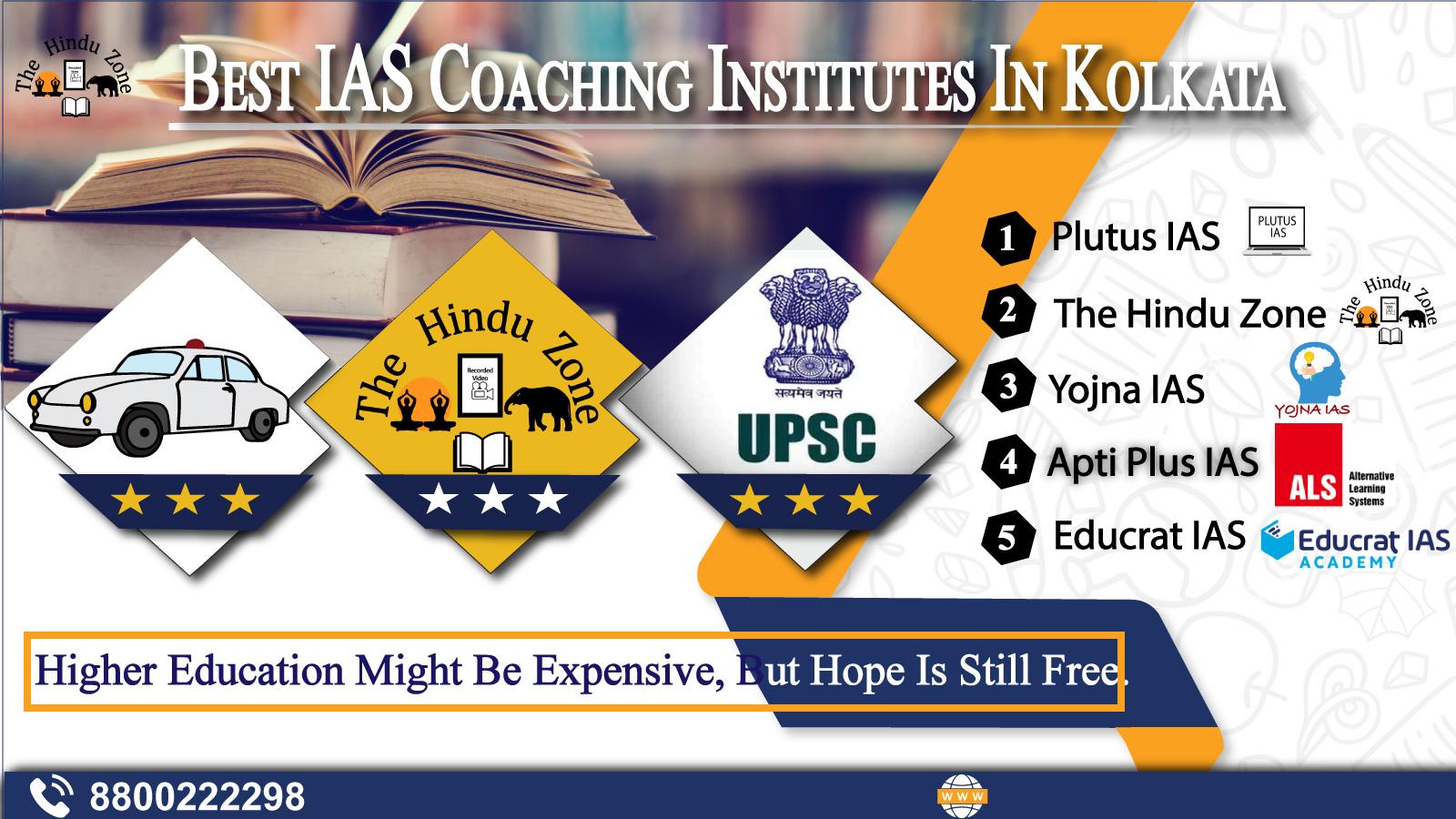 Top 10 IAS Coaching Institutes In Kolkata