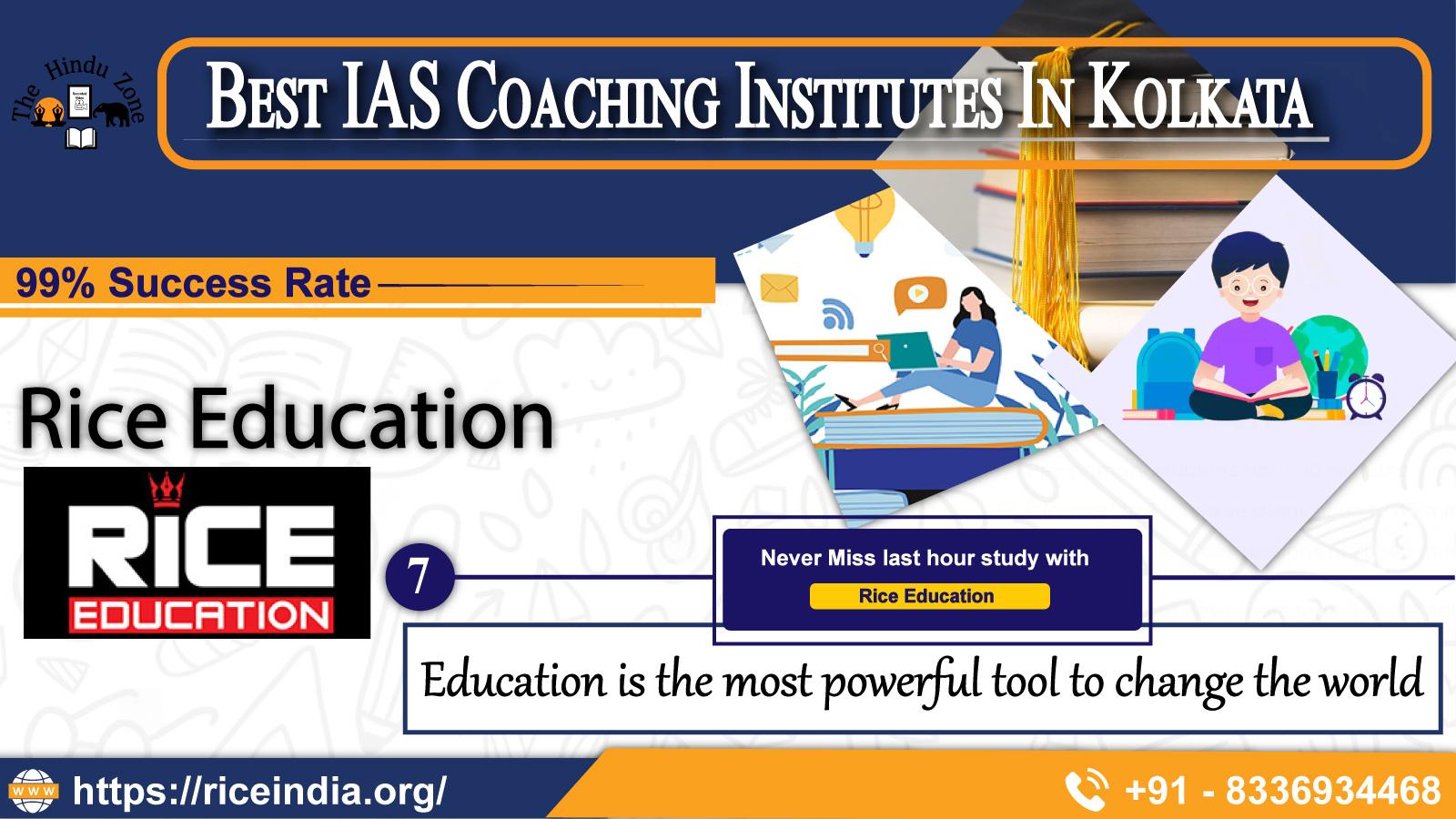 ias coaching institute near me