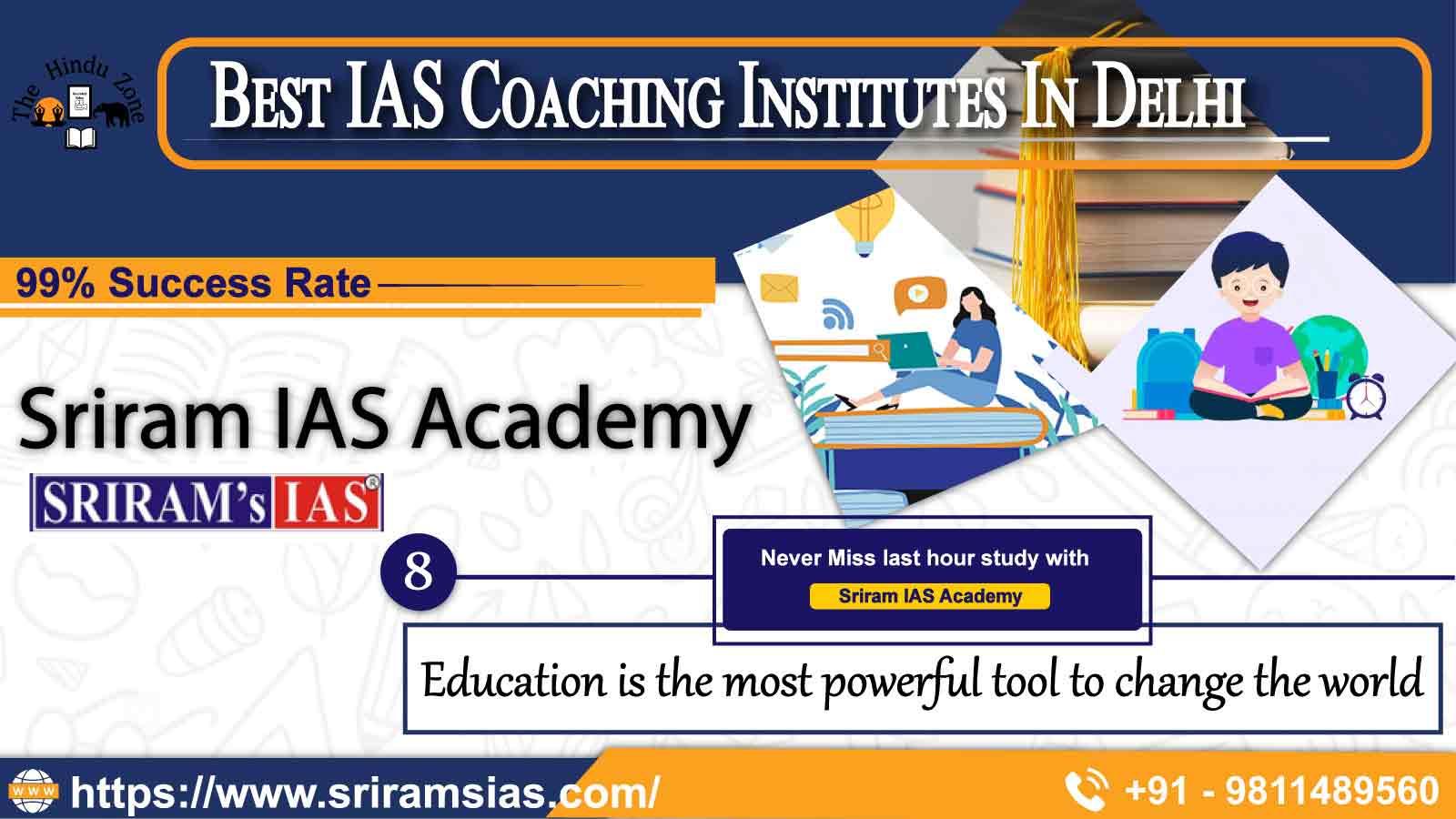 Sriram IAS Coaching in Delhi
