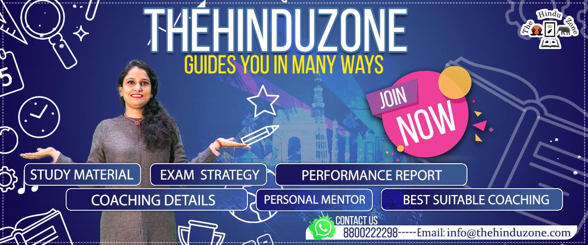 slider hinduzone new providing elements wiht chanchal m