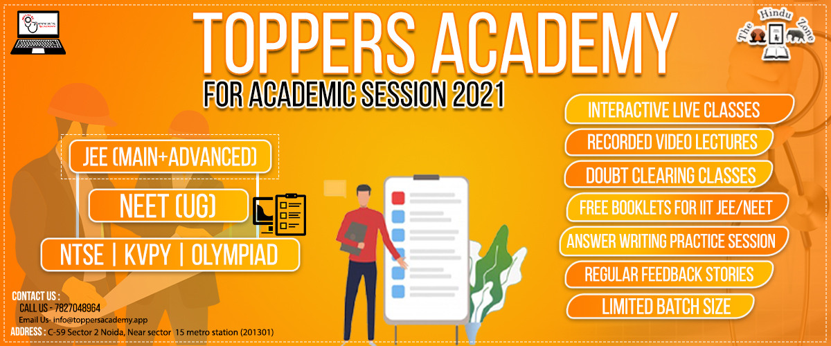 toppers-for-thehinduzone