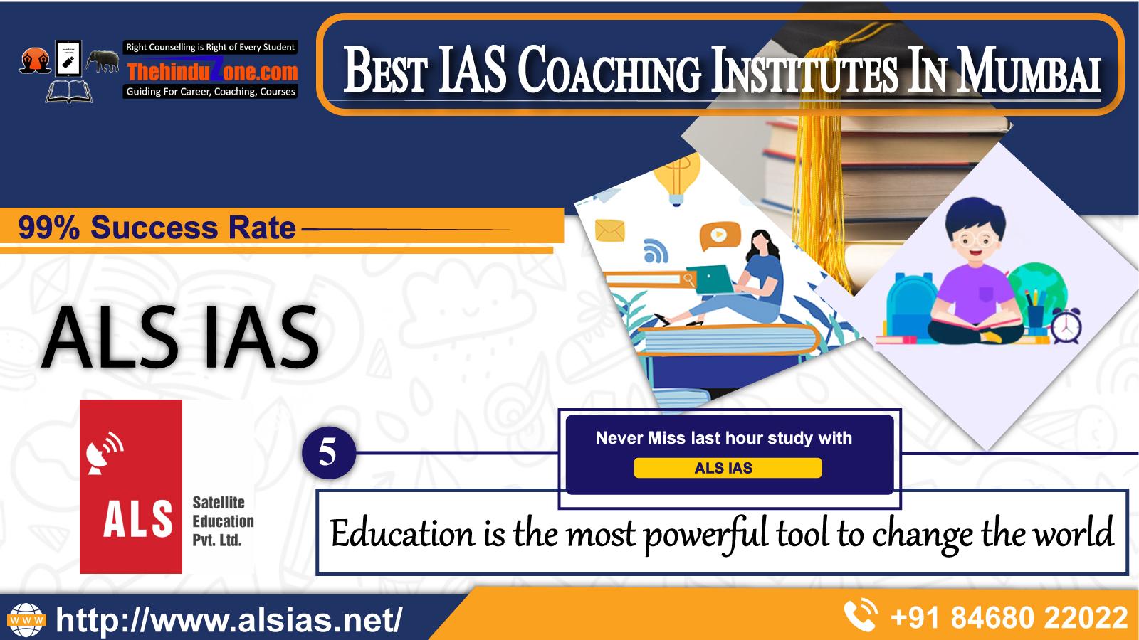 upsc coaching classes in mumbai