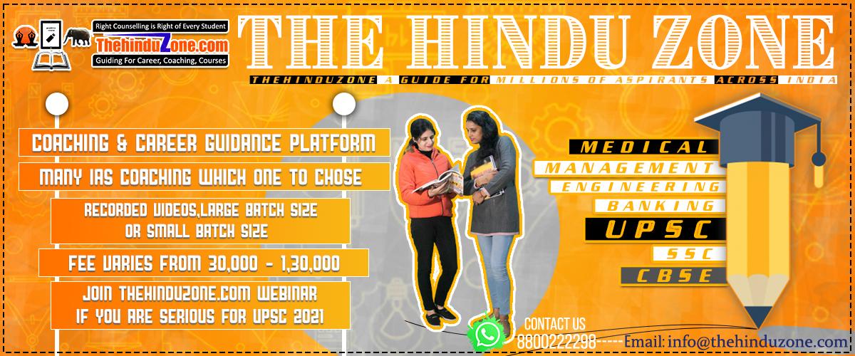 thi hindu zone 3 slider new style copy