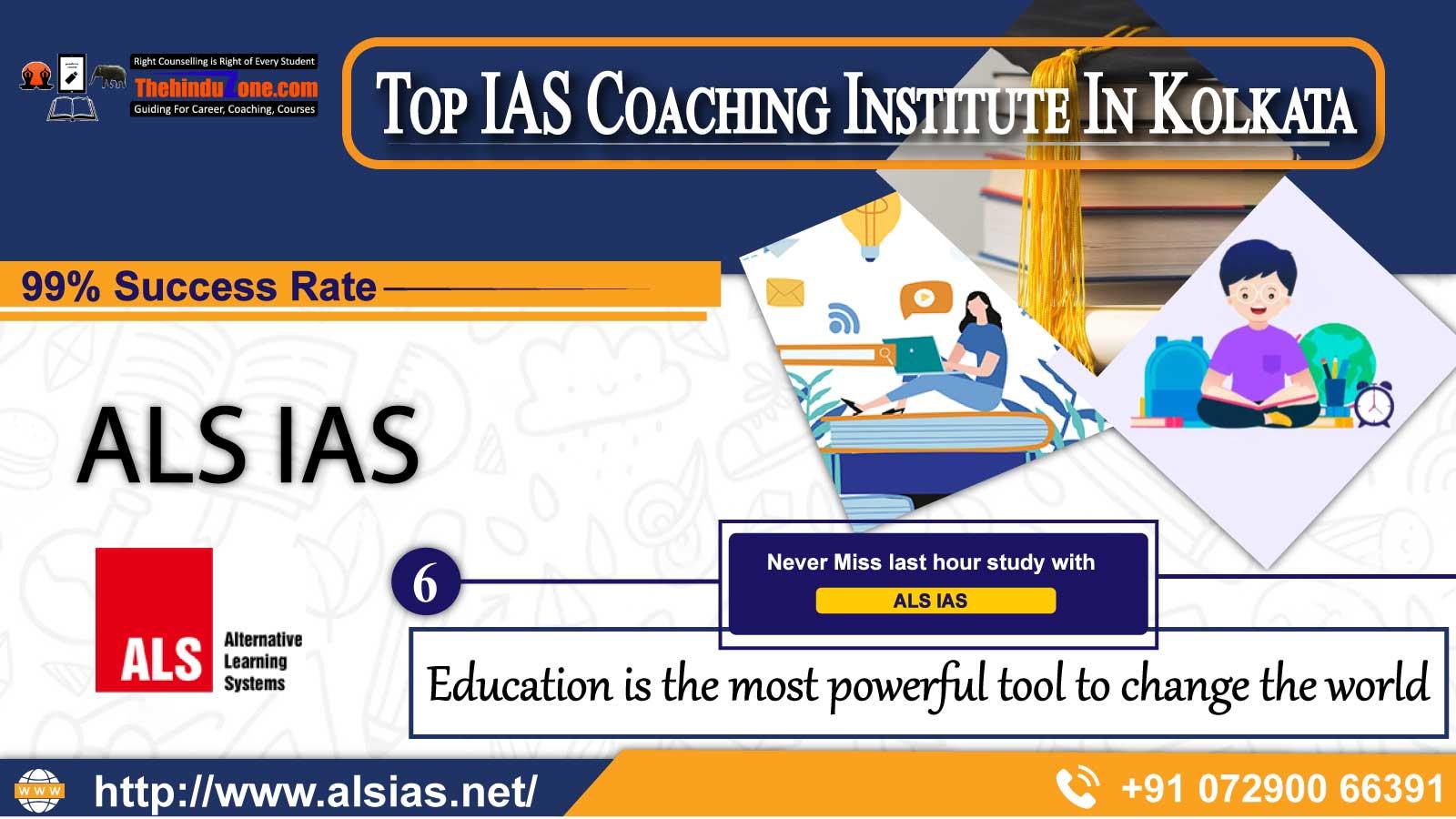 ALS IAS Coaching In Kolkata