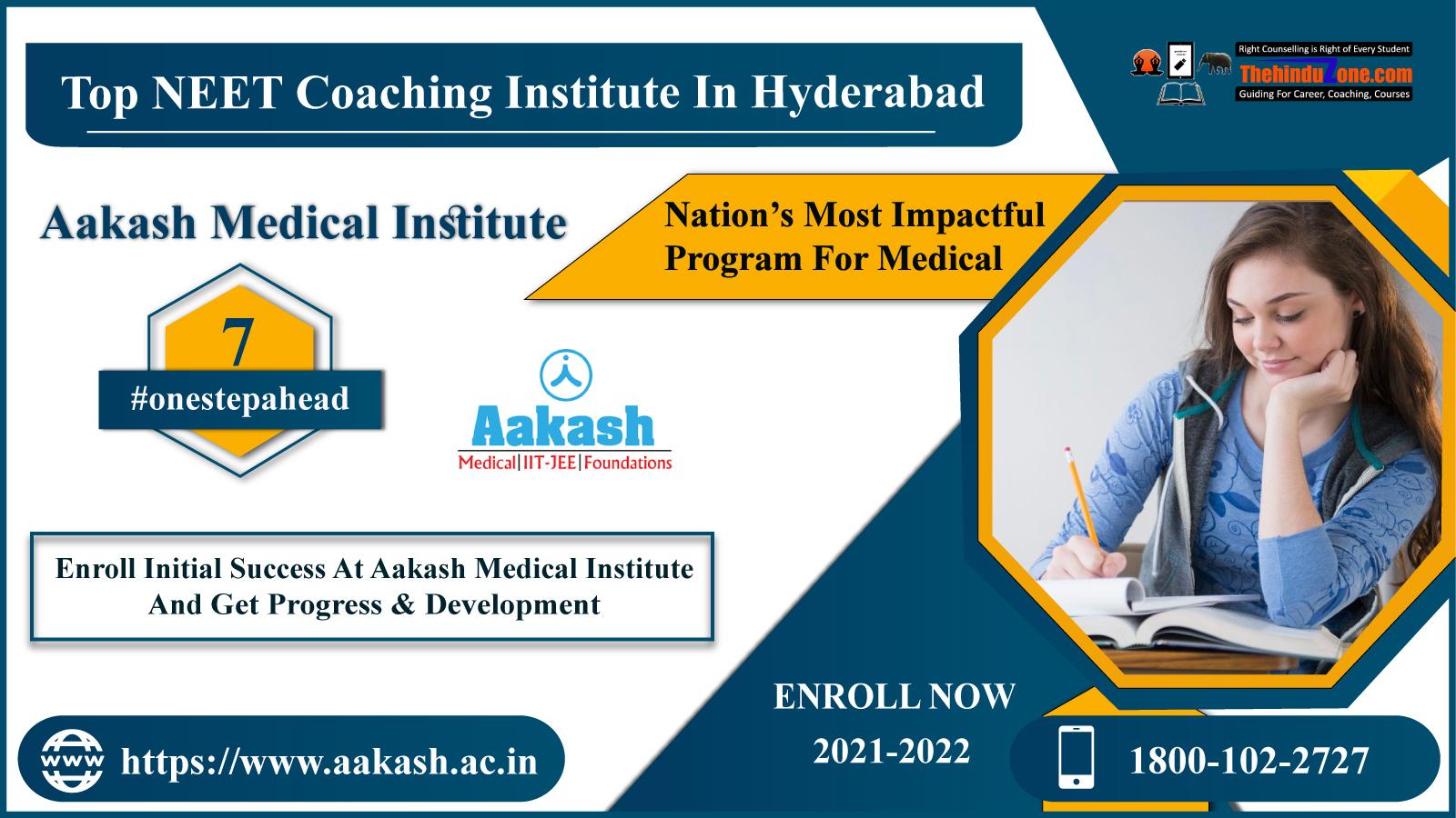 Aakash Medical Institute in Hyderabad