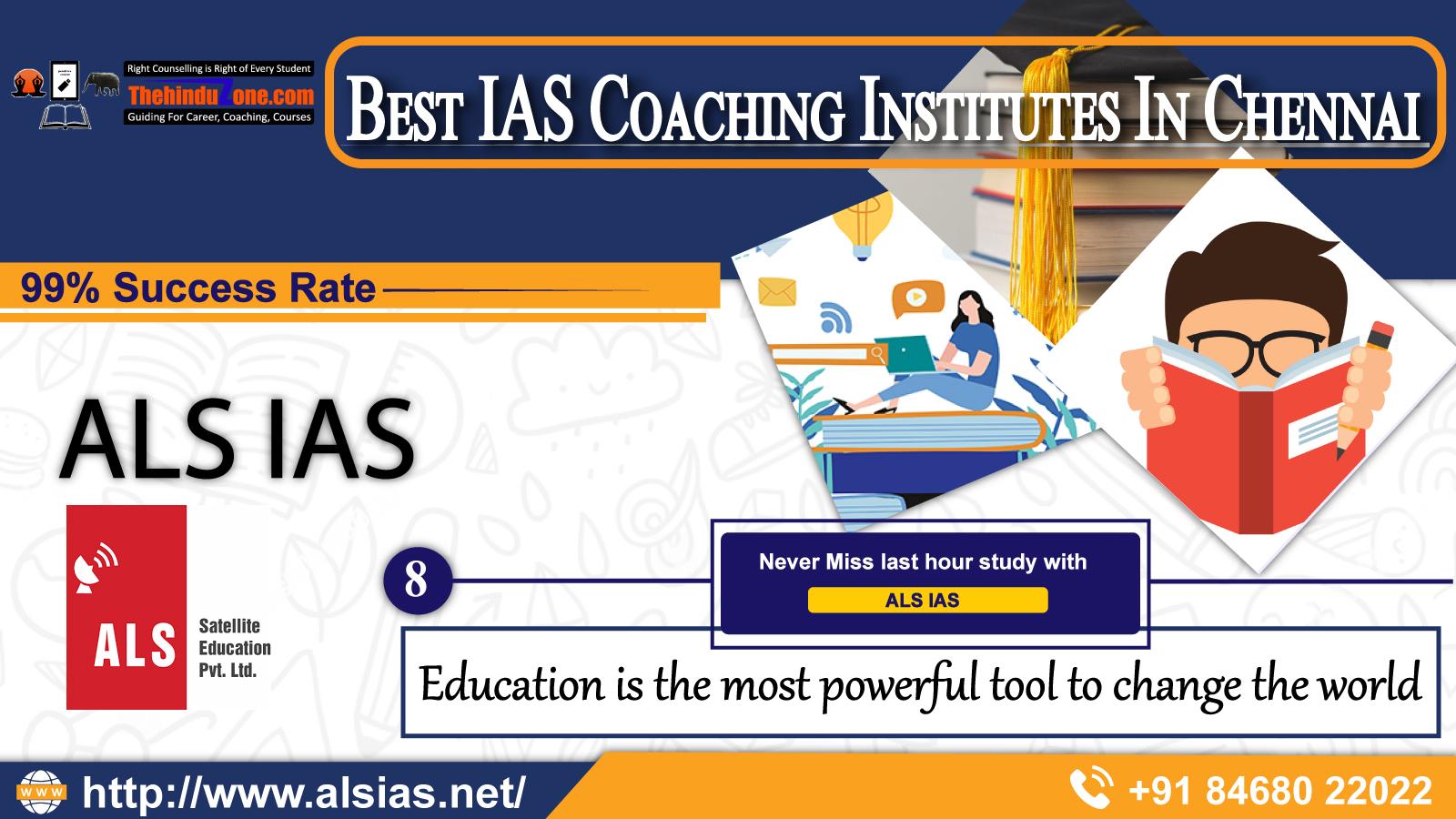 ALS IAS Coaching In Chennai