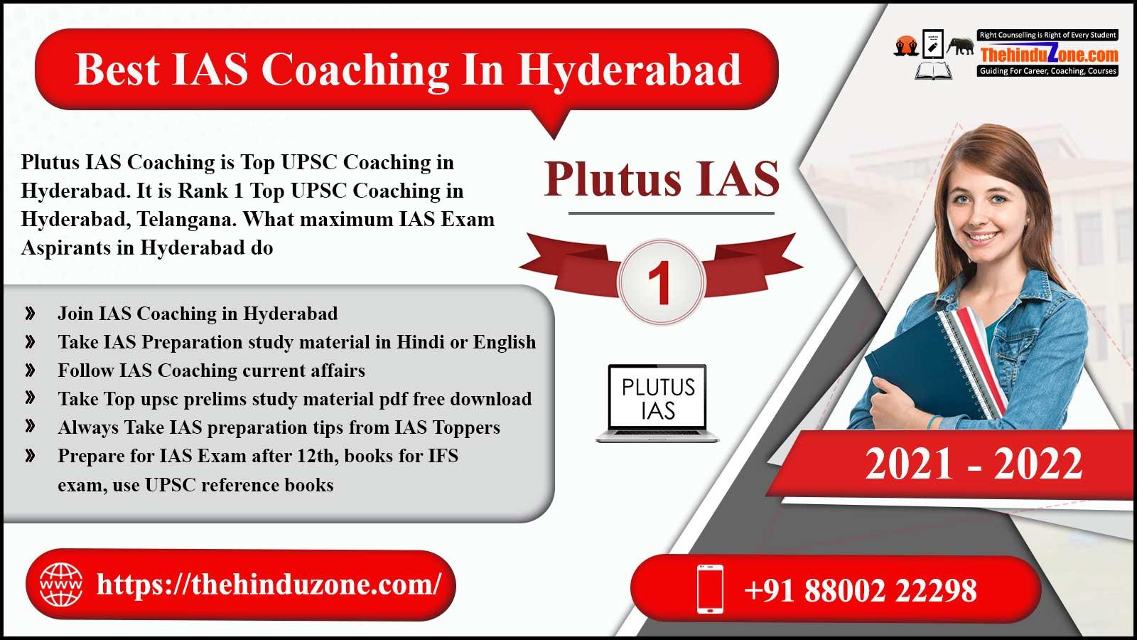 Plutsu ias Coaching In Hyderabad